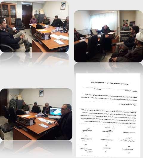 گزارش تصويري برنامه هاي ايام الله دهه فجر 98_Page_01