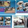 گزارش فعاليت  سال  1398_Page_12